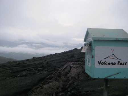 28_Postbox_Volcano_Yasur
